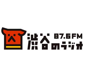 渋谷のラジオでも紹介されました!